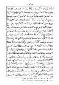 ٣٤- الادلة القواطع ويليه فتاوى علماء الهند على منع الخطبة - Page 4