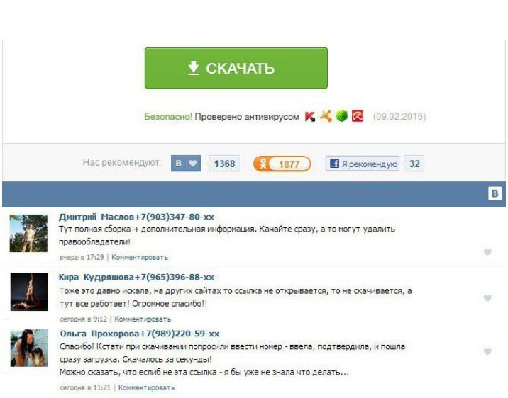 окей google гдз 7 класс русский язык