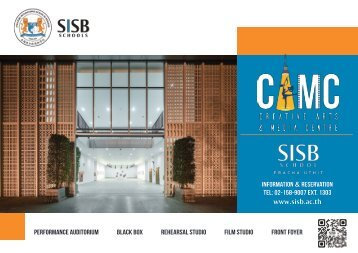 SISB: CAMC Policy