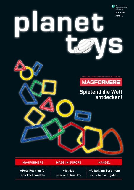 planet toys 2/18
