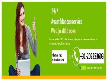 Wat is Avast SafeZone-browser