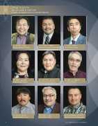 2016-2017 Makivik Annual Report - Page 4
