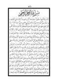 ٤١- الأنوار المحمدية من المواهب اللدنية - Page 2