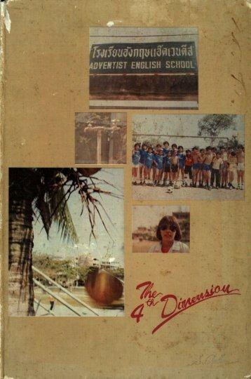 1982-1983 Pine Memoirs