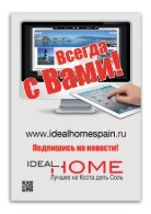 Ideal Home 10 - Page 2