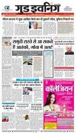 GOOD EVENING BHOPAL PDF 7-4-2018