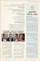 Asdaa_FILT num01 Ar - Page 2