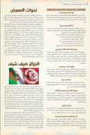 Asdaa_FILT num01 Ar - Page 4