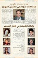 Asdaa_FILT num01 Ar - Page 6