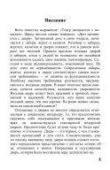 zkvd - Page 3