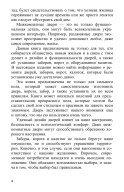 zkvd - Page 4