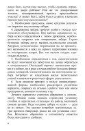 zkvd - Page 6