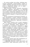 zkvd - Page 7