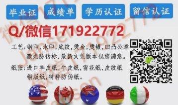 Free-Converter.com-561435382644840442-40593324