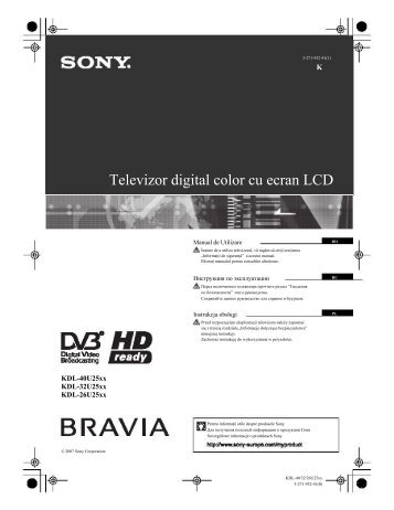 Sony KDL-26U2530 - KDL-26U2530 Mode d'emploi Roumain
