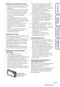 Sony DSC-TX9 - DSC-TX9 Istruzioni per l'uso Russo - Page 5