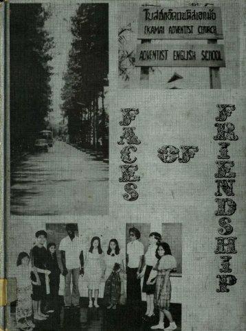 1977 Pine Memoirs