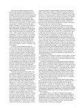 "Журнал ""Профессионал рекламно-сувенирного бизнеса"" №73 - Page 7"
