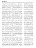 "Журнал ""Лидер МАПП"" №46 - Page 6"