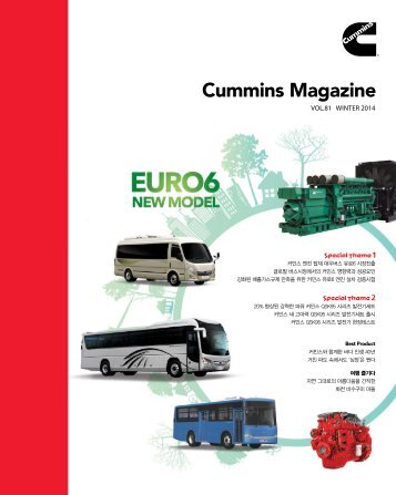 Cummins Magazine - 2014 Winter Vol 81