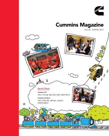Cummins Magazine 2015 Summer Vol 82