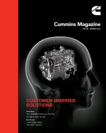 Cummins Magazine 2016 Summer Vol 85