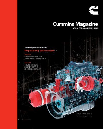Cummins Magazine 2017 Summer Vol 87
