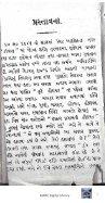 Book 58 Kilwa na Sawaal Jawaab yane Aftab e Hidayat - Page 2