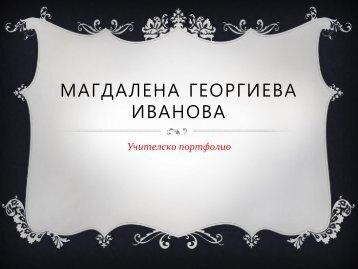 MAGDALENA IVANOVA 1