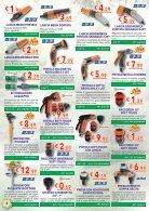 Catalogo Arredo Giardino Primavera/Estate 2018 - Page 2