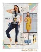 heine_katalog_onlain - Page 3