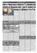 "Вестник ""Струма"" брой 75 - Page 4"