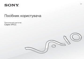 Sony VPCCB3M1E - VPCCB3M1E Mode d'emploi Ukrainien
