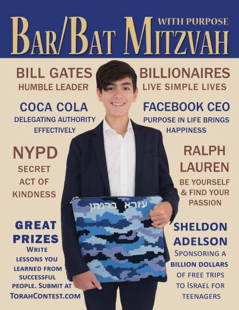 Bar Bat Mitzvah Magazine 2018