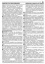 KitchenAid B 18 A1 D V E/I - B 18 A1 D V E/I EL (F093235) Health and safety
