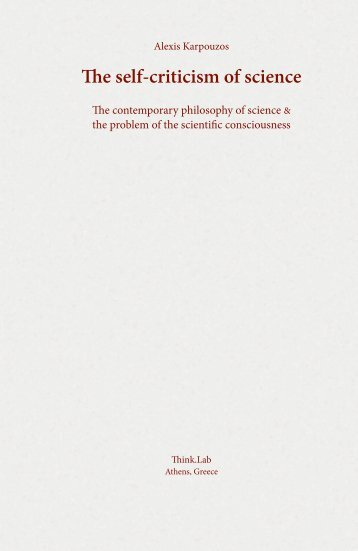 PHILOSOPHY OF SCIENCE -ALEXIS KARPOUZOS