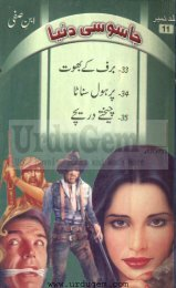 JD_Jild_11_UrduGem