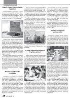 Családi Kör, 2018. április 12. - Page 6