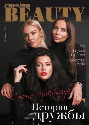 Magazine Russian Beauty №1 WEB-72