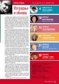 Vesti broj 3590 - Page 3