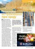 Vesti broj 3590 - Page 5
