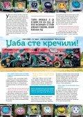Vesti broj 3590 - Page 6