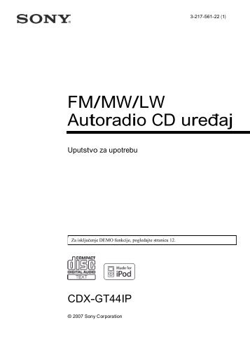 Sony CDX-GT44U - CDX-GT44U Mode d'emploi Serbe