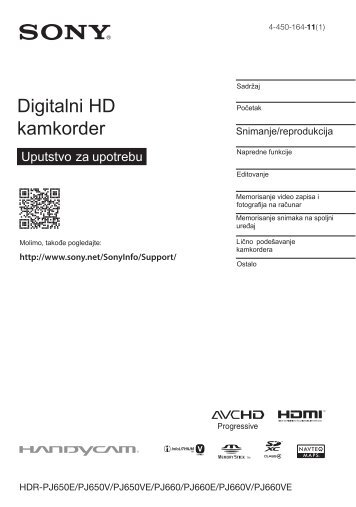 Sony HDR-PJ650E - HDR-PJ650E Mode d'emploi Serbe