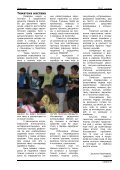 carolije_br_6 - Page 5