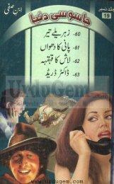 JD_Jild_19_UrduGem