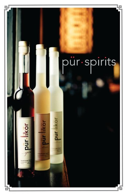 pür•spirits brochure_ fall 2017 edition