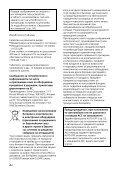 Sony CDX-G1201U - CDX-G1201U Consignes d'utilisation Bulgare - Page 2