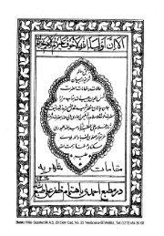 Farsi - Persian - ١٥ - مقامات مظهرية