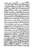 Farsi - Persian - ١٢ - زبدة المقامات (بركات احمدية) - Page 3